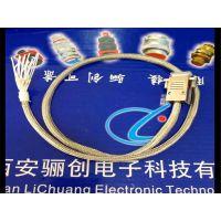 西安骊创矩形连接器矩形连接器J30J-15TJL-A1-50CM带线号 插头插座15芯大量现货