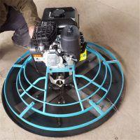汽油抹光机 地面抹平机 混凝土地面抛光机 磨光机 手扶式抹边机