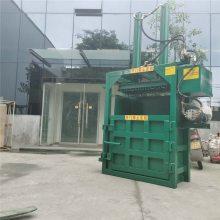 垃圾站环保压缩打包机 废品回收压包机 富兴编织袋打包机品牌