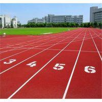 厂家供应学校混合型塑胶跑道环保材料体育场聚氨酯塑胶跑道面层施工