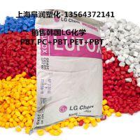 经销韩国LG化学PC+PBT Lupox HI1002F高抗冲阻燃级PBT合金 TE5000S
