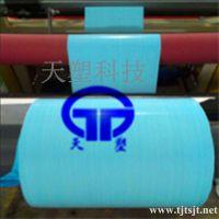 聚四氟乙烯薄膜PTFE电缆绕包带 聚四氟乙烯高密度薄膜带 天塑科技