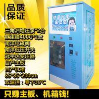 好科学-自动售水机小区投币刷卡社区直饮水机微信支付