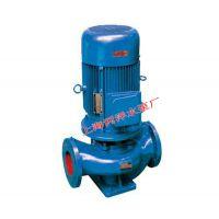 供应ISG50-160管道泵,单级立式离心管道泵, 家用热水管道泵