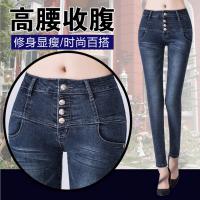 20017便宜女装批发杂款韩版牛仔裤夜市新款牛仔裤批发