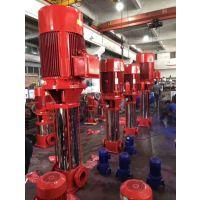 消防给水泵 喷淋泵 价格批发XBD6.2/45-100L产品水泵 质量保证