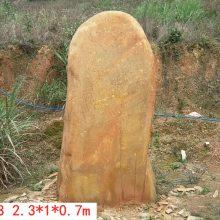 温州小区刻字石 黄蜡石值多少钱 风景石批发基地在哪里 温州刻字黄蜡石厂家