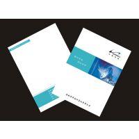 深圳宣传单印刷厂 低价A4宣传单拼版印刷 企业宣传单制作