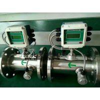 厂家直销 测污水果浆工业废水硫酸盐酸盐碱液体水泥浆电磁流量计一体分体式