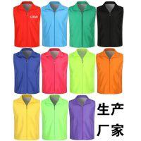 深圳厂家定做志愿者广告衫马甲定制LOGO、义工团队活动服装生产工厂