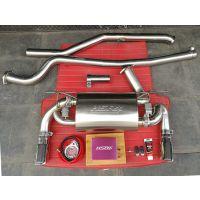成都宝马320改装HSR中尾段阀门排气 宝马3系阀门排气 双边排气 声浪可控