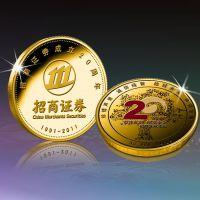 证券公司成立20周年金章定制案例,大川金章定制中心,实体金章定制加工厂