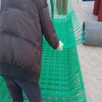 绿化带铁丝网@池塘防护网@双边丝护栏网规格