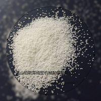 昆山铂斯蒂供应pc40pc50pc60等规格冷冻砂,冷冻粒子