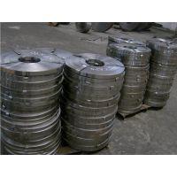现货供应美国进口SUP7高耐磨弹簧钢带SUP7 冲压材料