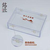 青岛速发海参包装,亚克力瓶子,透明亚克力包装,透明塑料盒