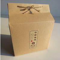 广州精装月饼包装彩盒印刷加工;手提纸盒厂家专业定制;纸盒免费设计