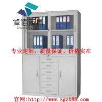 钢制文件柜/档案柜/书籍柜 北京倬佰办公文件柜价格WJG-13