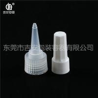 HDPE 50ML厌氧胶瓶 50毫升塑料胶水 包装瓶 厂家直销