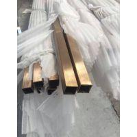 现货促销201不锈钢香槟金管材、10-159方不锈钢高档写字楼装饰方管