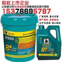 润滑油 重卡液压油招商 好用的重汽润滑油品牌