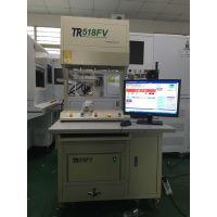 ict在线测试仪PCB测试设备TR518FE在线测试仪销售