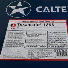 供应加德士高性能多用途自动变速箱油1888,加德士Texamatic 1888自动变速箱油