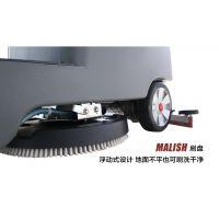 青岛洗地机工业扫地机高美清洁设备