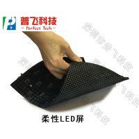 LED软屏,深圳普飞LED软屏显示屏,SuiRich柔性LED显示屏
