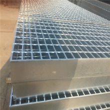 热镀锌Q235格栅板 钢格板盖板 齿形格栅板
