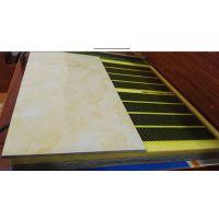 供应新型石墨发热地砖发热芯片可定制加工品牌尚暖佳