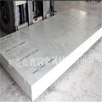 3004铝板机械性能及用途【铝棒】3004进口铝合金板批发