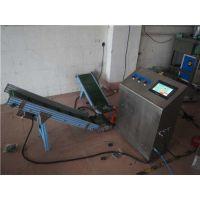 浩龙科技特价全自动包装机_全自动包装机生产商_全自动包装机
