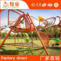 房地产别墅公园户外儿童大型绳网攀爬滑梯组合玩具定制