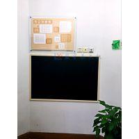 中山挂式书写黑板m阳江树脂磁性黑板m梅州多功能便携画板