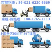 http://himg.china.cn/1/4_369_235432_327_328.jpg