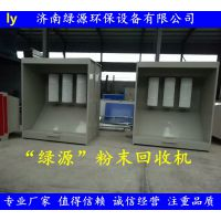 3米/4米塑粉回收机 粉末回收机 喷塑设备大全 高温烤箱 喷塑机