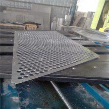 铝板冲孔网厂家 成都穿孔板 冲孔网筒