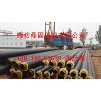 预制聚氨酯螺旋式保温钢管*厂家常用规格介绍