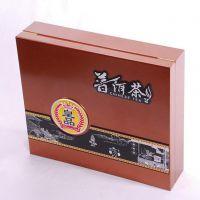 茶叶精装盒、精品盒、精装礼盒通用包装设计加工定制
