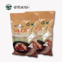 山西晋城晋宝绿珍红薯粉条 真正的纯红薯粉条