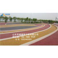 济南彩色透水混凝土路面-交地透水地坪技术指导厂家