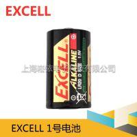代理商直销EXCELL1号电池工业版 热水器用LR20 1.5V 无汞 EXCELL1号电池