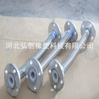 厂家来图定制各种型号橡胶管、接头、金属软管总成、各种橡胶制品