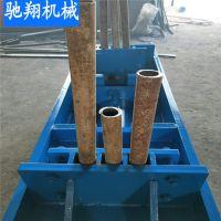 废旧钢管压扁切断一体机 双头液压圆管滚切机