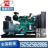 厂家直销低油耗无刷电机200kw康明斯发电机 NT855-GA康明斯发电机