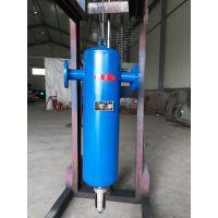 优质负压管道气体除水分离器厂家、MQF-150螺旋式汽水分离器供应、厂价直销质优价美