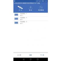 徐州地区智慧安全用电监控系统
