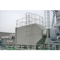 河北省厂家异味废气处理生产厂家