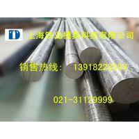 SKH55日本进口高速工具钢SKH55高速钢成分SKH55高速钢成分